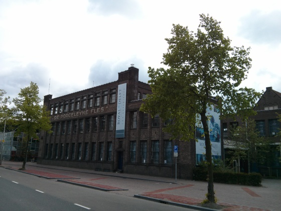 De Koninklijke Porceleyne Fles, the only remaining factory of the 32 earthenware factories that were established in Delft during the 17th century