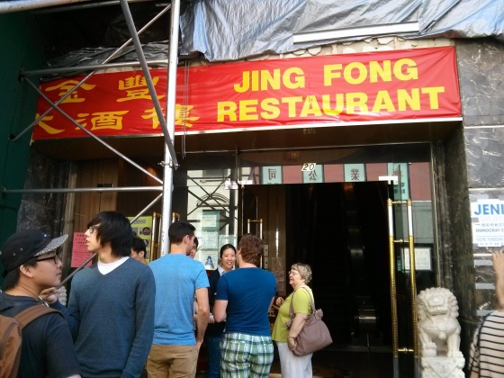 Jing Fong for Sunday breakfast dim sum