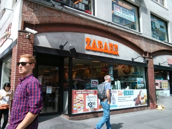 Lunch to-go from Zabar's - gourmet and kosher food!